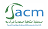 sacm saudi english scholarship hawaii